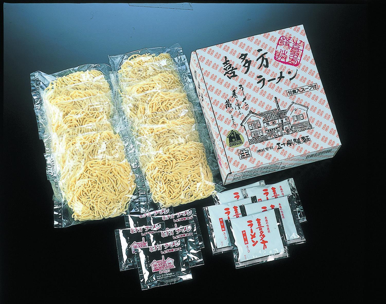 N101_生10食