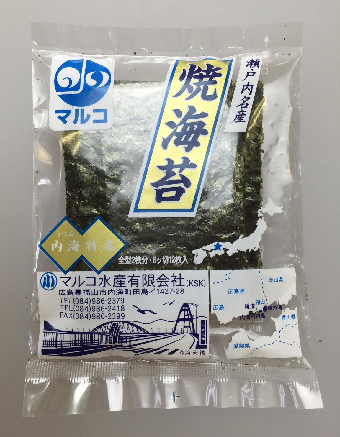 yakinori1